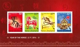 New Zealand 2014 Year Of The Horse Minisheet MNH -see Notes - New Zealand