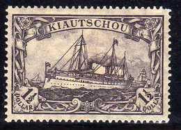 Deutsche Kolonien, Kiautschou Mi 36 II B * [030618LAII] - Colonia: Kiautchou