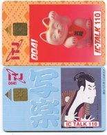 1827 - 2 Seltene JAPAN Chip Telfonkarten - Motorräder