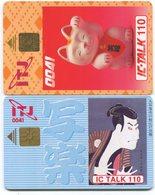 1827 - 2 Seltene JAPAN Chip Telfonkarten - Motos