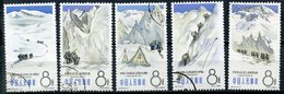 Y85 CHINA 1965 868-872 Achievements Of Chinese Mountaineering In 1965 - 1949 - ... République Populaire