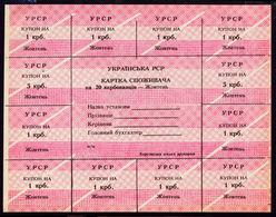 UKRAINE RUBLE CONTROL СOUPON KHERSON 20 KARB OCTOBER (1991) Unc - Oekraïne