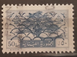 Lebanon 1977 50L Cedar Tree Overprinted Security Network Chain - Very Rare Fiscal Revenue Stamp - Lebanon