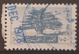 Lebanon 1977 50L Cedar Tree - Fiscal Revenue Stamp - Lebanon