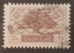 Lebanon 1977 25L Cedar Tree Overprinted Security Network Chain - Very Rare Fiscal Revenue Stamp - Lebanon