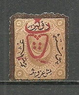 """Turkey; 1917 Overprinted War Issue Stamp 5 K. """"Overprint On The Stamp Issued In 1872 Instead Of Issued In 1868"""" RRR - 1858-1921 Ottoman Empire"""