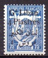 Col9  Grand Liban :  N° 49  Neuf  X MH   , Cote : 3,00 Euro - Great Lebanon (1924-1945)
