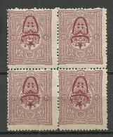 "Turkey; 1917 Overprinted War Issue Stamp 20 P. ""Inverted Overprint"" (Expert Signed) RRR - 1858-1921 Ottoman Empire"