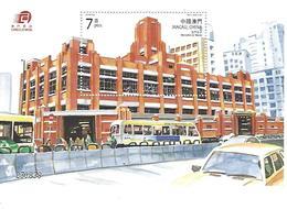 Mercados De Macau - 1999-... Région Administrative Chinoise