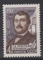 USSR - Michel - 1963 - Nr 2800 - MNH** - 1923-1991 USSR