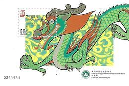 2000 - Ano Lunar Do Dragão - 1999-... Région Administrative Chinoise