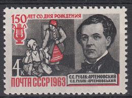 USSR - Michel - 1963 - Nr 2798 - MNH** - 1923-1991 URSS