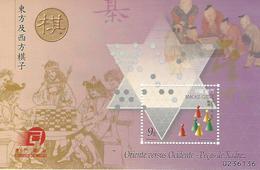 Oriente Versus Ocidente - Peças De Xadrez - 1999-... Région Administrative Chinoise