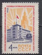 USSR - Michel - 1963 - Nr 2816 - MNH** - 1923-1991 URSS