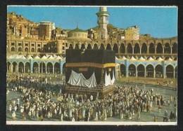 Saudi Arabia Picture Postcard General View Holy Mosque Ka'aba Mecca Islamic View Card - Saudi Arabia