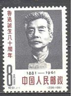 Chine: Yvert Entre N°1391(*) - Nuovi