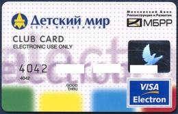 RUSSIA - RUSSIE - RUSSLAND MOSCOW'S BANK OF RECONSTRUCTION AND DEVELOPMENT VISA ELECTRON CHILD'S WORLD PERFECT CONDITION - Geldkarten (Ablauf Min. 10 Jahre)