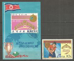 Korea 1975 Used Stamps Set - Korea, North
