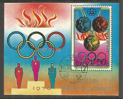 Korea 1976  Used Stamps Block - Korea, North