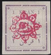 Iran  .      Yvert   .   153      .     (*)        .   Geen Gom      .     /    .    No Gum - Iran