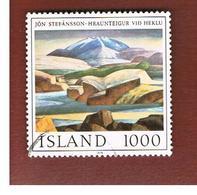ISLANDA (ICELAND)  -  SG 566 - 1978  MT. HEKLA                        -   USED - 1944-... Repubblica