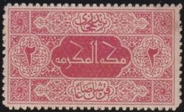Saudi Arabia     .   Yvert    .    13     .        *     .  Ongebruikt    .     /    .     Mint-hinged - Saoedi-Arabië