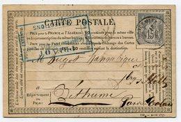 NORD De FOURMIES CP Du 17/07/1877 Avec Sage N°77 Oblitéré Par Dateur T 17 - 1877-1920: Semi-Moderne