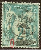 RARE SAGE N°62 2c Vert N/B Oblitéré Cachet à Date Cote 350 Euro PAS D'AMINCI - 1876-1878 Sage (Type I)