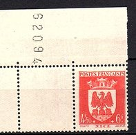"""ARMOIRIES - 1942: 4,50F+6F  """"Nice""""  N° 563** - Frankreich"""