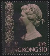 Hong Kong   .   Yvert    326      .        O      .   Gebruikt    .     /    .     Cancelled - Used Stamps