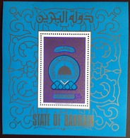 Bahrain 1980 1500th Anniversary Of Hejira Minisheet MNH - Bahreïn (1965-...)