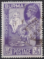 BURMA 1946 Victory. USADO - USED. - Myanmar (Burma 1948-...)