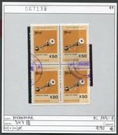 Myanmar (Burma/Birma) - Michel 347 Im Viererblock / Bloc De 4 - Oo Oblit. Used Gebruikt - Mi. 144,00 Euro - Myanmar (Burma 1948-...)
