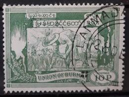 BURMA 1954 The 1st Anniversary Of Independence. USADO - USED. - Myanmar (Burma 1948-...)