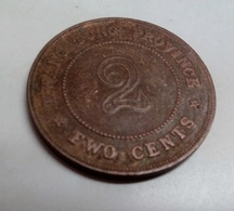 Ancient China Bronze Coin Qing Ch'ng Dynasty Unknown Unchecked 32mm 19.1gm - Coins & Banknotes