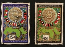 Libya Arab League 50th. Anniv. X 5  USED - Libya