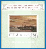 Korea 1974 Used Block CTO - Korea, North