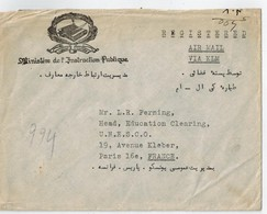 Lettre De KABOUL En Recommandée, Pour La France 1956. - Afghanistan