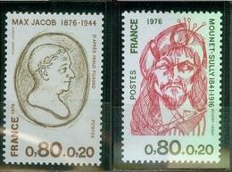 1881 1882 Neuf ** TB 1976 - Nuovi