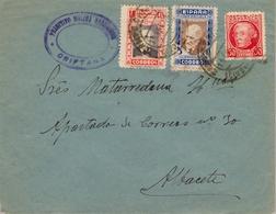 1936 , CIUDAD REAL , CAMPO DE CRIPTANA - ALBACETE , FRA. HUÉRFANOS DE CORREOS - 1931-Hoy: 2ª República - ... Juan Carlos I