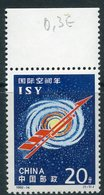 Y85 CHINA 1992 2435 International Space Year - Space