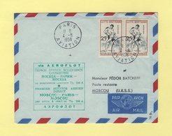 Premier Service Direct Aerien - Moscou Paris Moscou - 4-8-1958 - 1927-1959 Covers & Documents