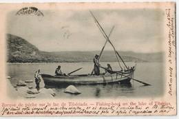 Fishing-boat On The Lake Of Tiberias - Palestine