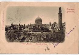 JERUSALEM  Omar Moschee - Palestine