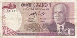 BILLETE DE TUNEZ DE 1 DINAR  DEL AÑO 1980    (BANKNOTE) - Tunisia