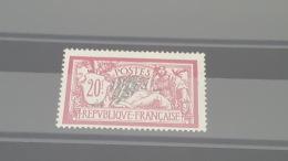LOT 400596 TIMBRE DE FRANCE NEUF* N°208 - France