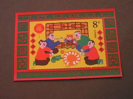 China Bl. ** MNH - 1949 - ... Volksrepublik