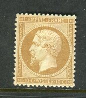Superbe N° 21 Neuf * Centrage Parfait - Signé Diena - 1862 Napoleon III