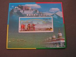 China Bl. ** MNH - Blocks & Kleinbögen