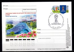 2018 Russia-Football  World Cup 2018 - Venues Of Matches -Sochi  Special Stamp Card With Special Cancelation - Coupe Du Monde